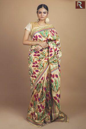 Designer Saree - New Collection