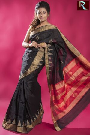 Exclusive and Latest Design Pure Dopian SIlk Saree