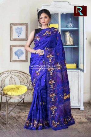 Hand Ari work on Art Silk Saree of Deep Blue color