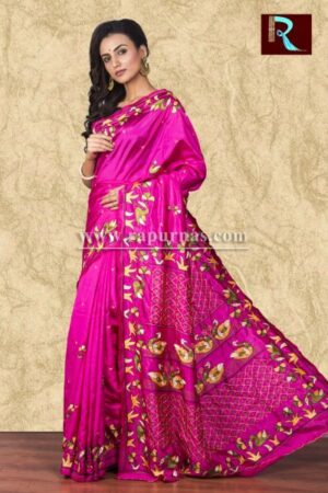 Hand Ari work on Art Silk Saree of rani pink color1
