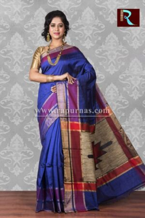 Pure Dopian SIlk Saree with exclusive design