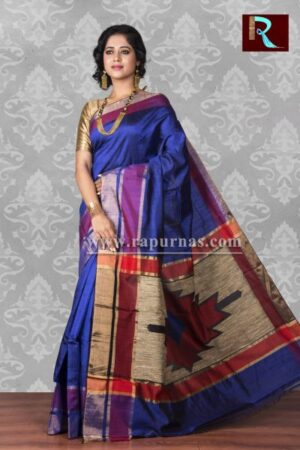 Pure Dopian SIlk Saree with exclusive design1