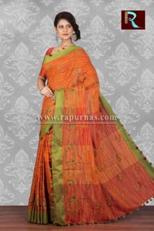 Pure Linen Saree with Orange body and Green Pallu1
