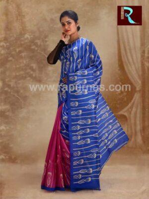 Awesome Pure Silk Saree2