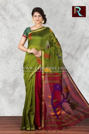 Blended Cotton Handloom Saree with bottle green body