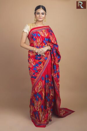 Fancy Designer Saree for Party Wear