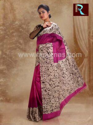 Pure Silk Saree of rare color combo