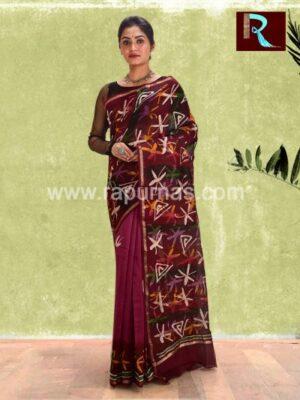 Uniquely designed Chanderi Batik Saree